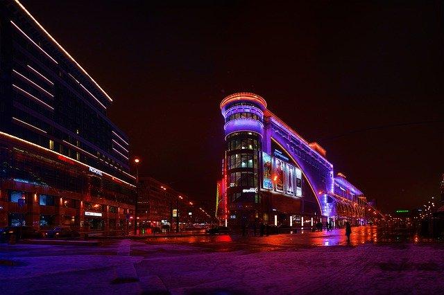nákupní centrum Moskva